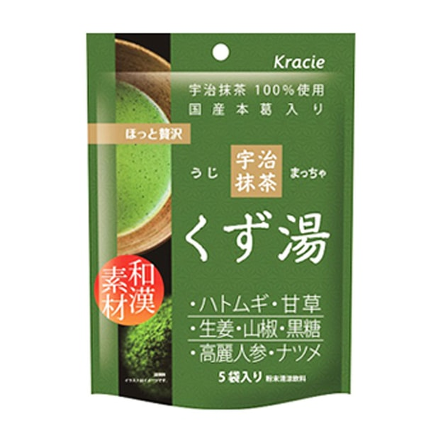 Product Detail - KRACIE Matcha Puerarin Soup 5 packs - image 0