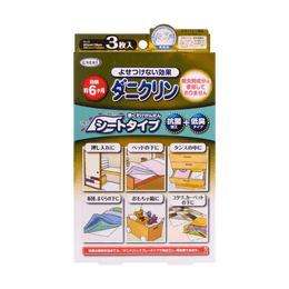 UYEKI Dust Mite Repellent Sheet Type for Bed and Drawers 3pcs 90cmX78cm  6-month Duration