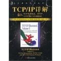 TCP/IP详解卷3:TCP 事务协议、HTTP、NNTP和UNIX域协议