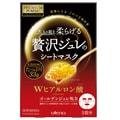 【日本直邮】UTENA 佑天兰黄金果冻面膜 双效玻尿酸型 3片