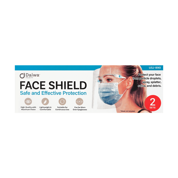 Product Detail - [Buy 2 Get 1 Free] Felicity Sanitary Safety Full Face Shield with Glasses Frames to Protect Eyes Nose Mouth 2pcs - image  0