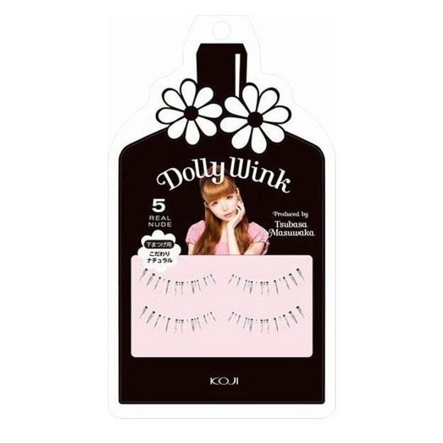 Product Detail - KOJI Dolly Wink Eyelashes #5RealNude - image  0