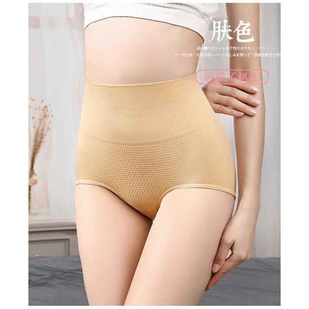 商品详情 - 浪莎高腰收腹内裤2条装均码肤色 - image  0
