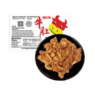 纯味 麻辣口味牛肚 170g USDA认证