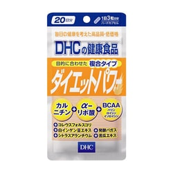 DHC 20 Days DIET POWER 60 tablets