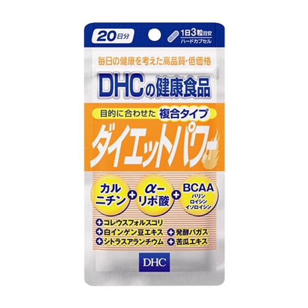 商品详情 - 日本DHC 10种成分复合纤体瘦身能量胶囊 20日份 - image  0