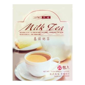 台湾基诺 英式风味奶茶 22包入 440g
