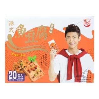 海欣 港式鱼豆腐 香辣味 20包入 440g