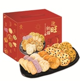 WANT WANT New Year Gift Box - Welcome Happiness