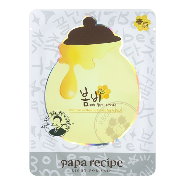 Product Detail - PAPA RECIPE Bombee Whitening Honey Mask 1sheet - image 0