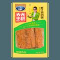 贤哥 天天主播 挤压糕点 鲜汁鸡肉味 150g
