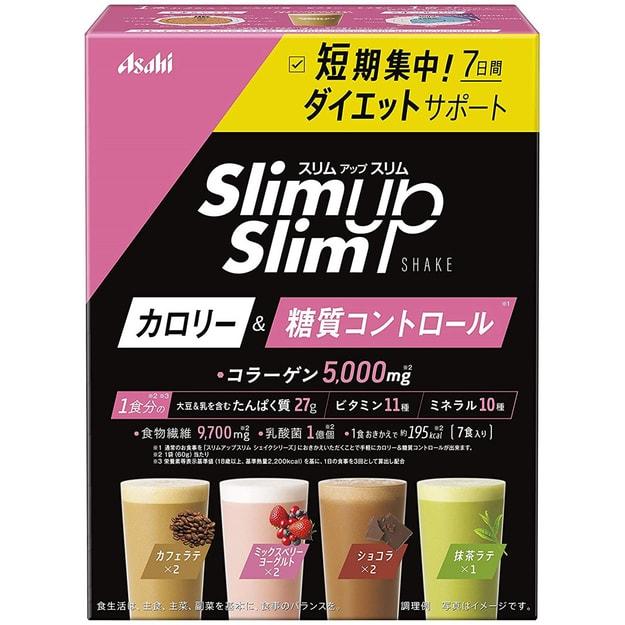 Product Detail - ASAHI SLIM UP SLIM SUPERFOOD SHAKE DIETSUPPORT 4flavor 7bag - image  0