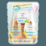 KRACIE HIMAWARI White Himawari Shampoo and Conditioner Set 500ml+500g