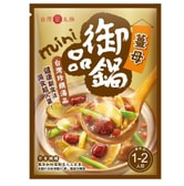 TAIWAN  MONTAIGNE Ginger  Soup Mini Pot 45g
