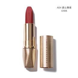 PERFECT DIARY Starring Gold Rouge Excess Lipstick A04