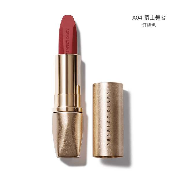 Product Detail - PERFECT DIARY Starring Gold Rouge Excess Lipstick A04 - image 0