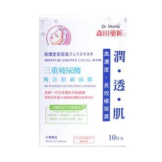 台湾森田药妆 三重玻尿酸复合原液面膜 10片入