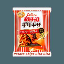 Giza Giza Potato Chips Spicy Flavor 58g