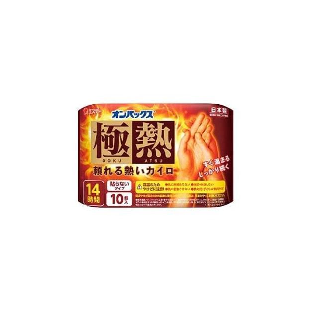 商品详情 - 日本 ONPAX 暖手包 10pcs - image  0