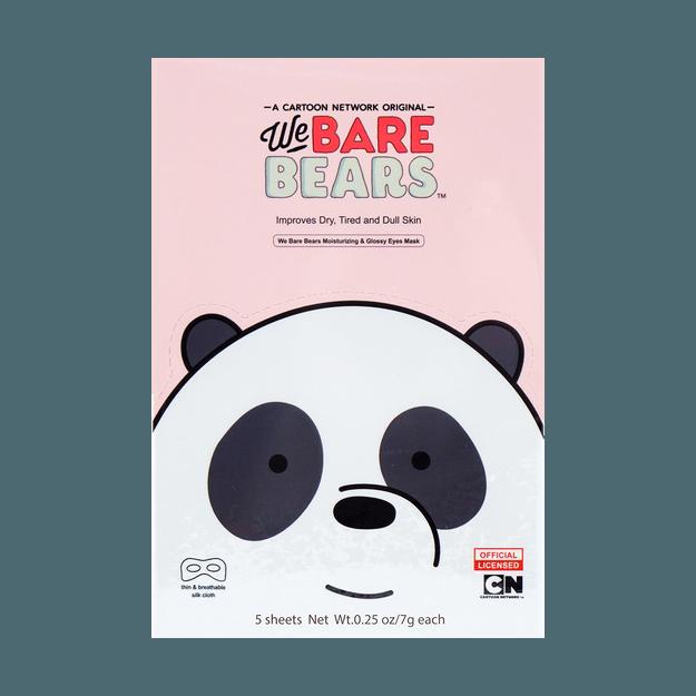 Product Detail - MINISO We Bare Bears Moisturizing & Glossy Eyes Mask - image 0
