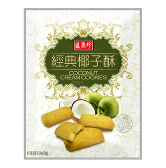 SHENG Coconut Cream Cookies 180g