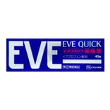 【日本直邮】日本白兔EVE Quick 止痛片 40粒