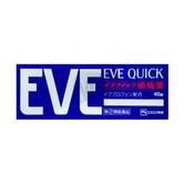 【日本直邮】日本白兔EVE Quick 止痛片 40粒 加强版