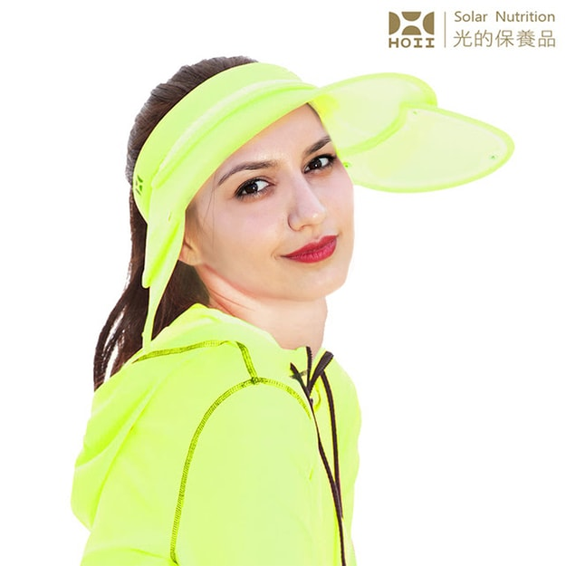 249c1a003 Taiwan Direct Mail] HOII Full protection Sun Hat Yellow-UPF50+Anti ...