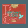 日本北见铃木制果KITAMISUZUK 高级薄荷饼干 巧克力味 7枚入 77g