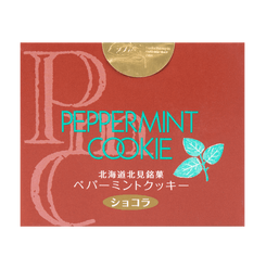 KITAMISUZUKI Peppermint Cookies Chocolate 7pcs 77g