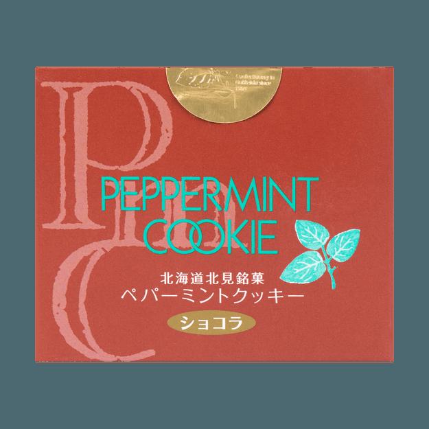 商品详情 - 日本北见铃木制果KITAMISUZUK 高级薄荷饼干 巧克力味 7枚入 77g - image  0