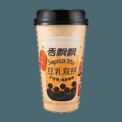 【王俊凯代言】【年度最火】香飘飘 豆乳双拼奶茶 85g