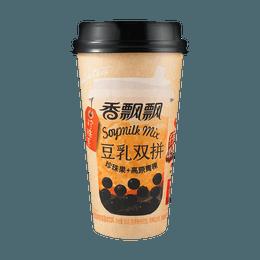 Milk Tea Soybean Milk Flavor