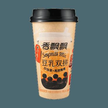 【王俊凯代言】【年度最火】香飘飘 豆乳双拼奶茶 85g【尝味期限 2021-06-21】