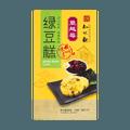 ZHIWEIGUAN Mung Bean Cake Cranberry Flavor 190g