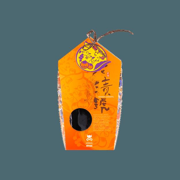 商品详情 - 【新品首发】顺泰蜜饯 碳熏乌沉李 180g 台湾好滋味 - image  0