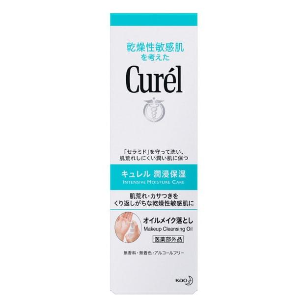 商品详情 - 日本KAO花王 CUREL珂润 深层清洁温和敏感肌可用卸妆油 150ml - image  0