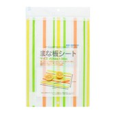 KOKUBO Flexible Cutting Board 254*360mm