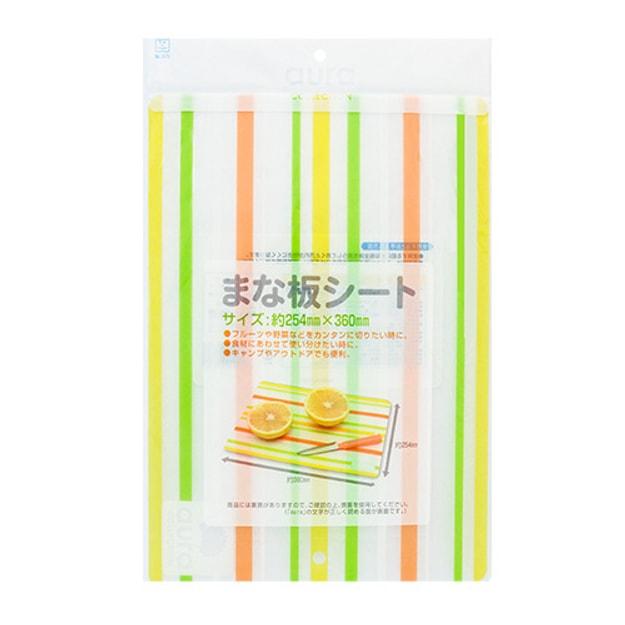 Product Detail - KOKUBO Flexible Cutting Board 254*360mm - image 0
