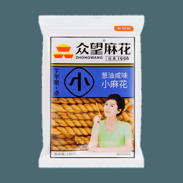 商品详情 - 众望 小麻花 葱油咸味 130g 包装随机发送 - image  0
