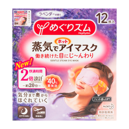 KAO MEGURISM Steam Eye Mask Lavender 12 Pieces new