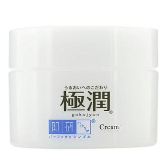 ROHTO HADA LABO Goku-jyun Cream 50g