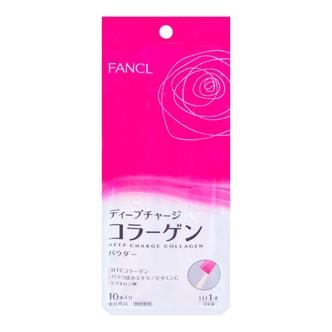 日本FANCL 美肌胶原蛋白冲剂 10条入 34g