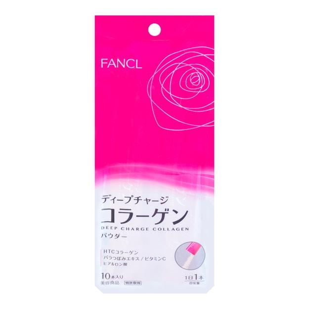 商品详情 - 日本FANCL 美肌胶原蛋白冲剂 10条入 34g - image  0