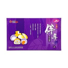 DUNE TAI Red Bean Yolk Mochi Pineapple Bun 330g 6pcs