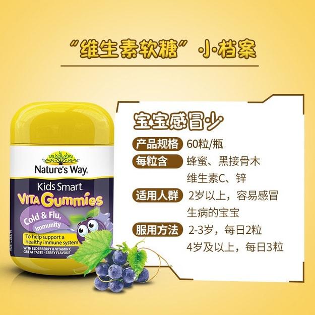 Product Detail - NATURE'S WAY Kids Smart Vita Gummies Cold& Flu Immune Support 60gummies - image 1