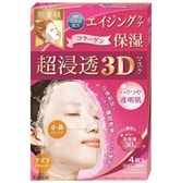 KRACIE HADABISEI Facial Mask 3D Collagen Moisturizing Mask 4sheets