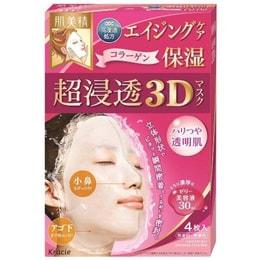 KRACIE HADABISEI Facial Mask 3D Collagen Moisturizing Mask 4sheets