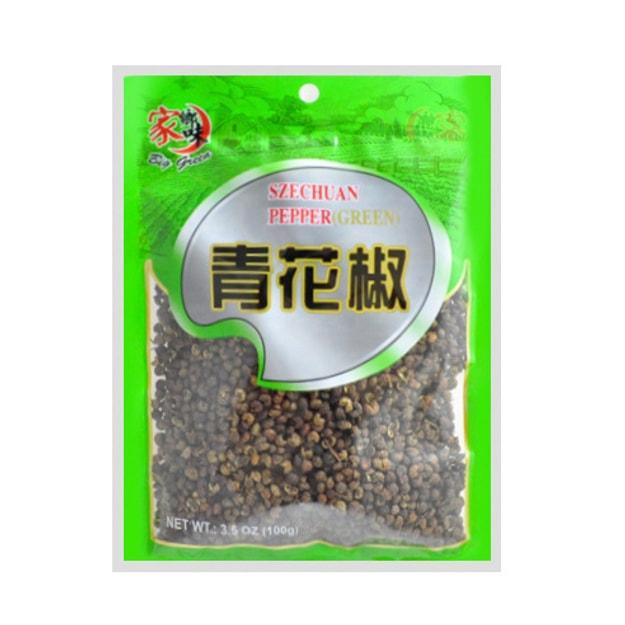 Product Detail - BIG GREEN Szechuan Green Peeper 100g - image 0