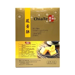 CHIATE Pineapple & Egg Yolk Pastry 540g/12pcs